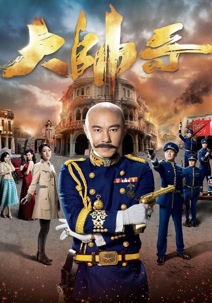 Đại soái ca: Màn tái xuất màn ảnh TVB ngoạn mục của Trương Vệ Kiện